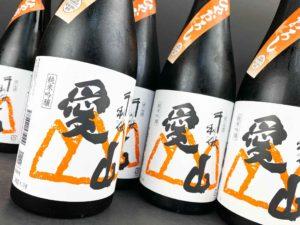 R02BY 堺の御酒 千利休 愛山 純米吟醸 ひやおろし バナー
