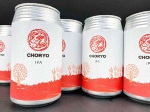 長龍 クラフトビール IPA 355ml缶 バナー