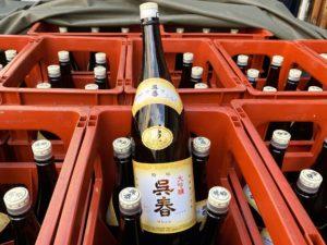 2021年9月29日蔵出し 呉春 大吟醸 (限定大吟醸酒)1800ml