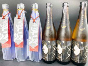 車坂 Autumn Select & 純米大吟醸酒 バナー