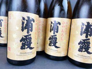 R02BY 浦霞 特別純米酒 ひやおろし バナー