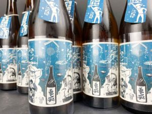 車坂 生モト純米酒 生酒 R2BY バナー